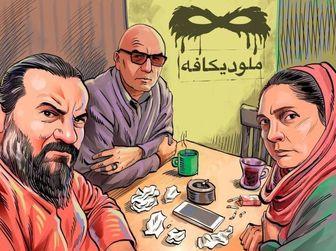 مهراب قاسمخانی با «ملودیکافه» به سینماها می آید