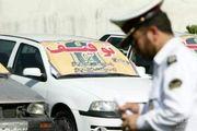 رانندهای که خودرویش به پارکینگ منتقل شده چه حقوقی دارد؟