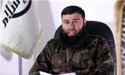 المیادین: سرکرده «جیش الاسلام» به خارج از سوریه منتقل خواهد شد