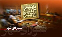 شکایت شورا از چند تن از نمایندگان مجلس