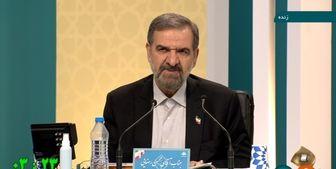 سوتی و اشتباه محسن رضایی درباره یاشاسین