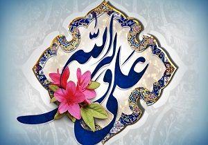 ویژگی های مسئولان جامعه اسلامی در کلام مولا علی(ع)