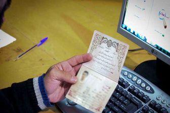 درخواست کپی شناسنامه و کارت ملی هوشمند از مردم ممنوع است