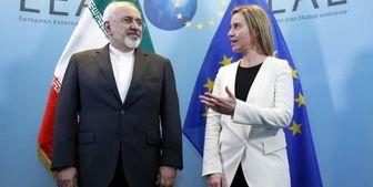 نیویورکتایمز: مکانیسمهای اروپا ژستی برای نگاه داشتن ایران در برجام است
