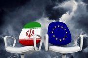 اینستکس؛ همسو با فشار حداکثری آمریکا به ایران