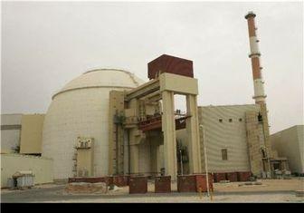 درخواست دانشمندان درباره انرژی هسته ای