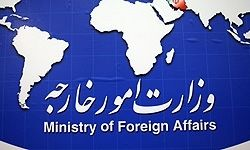 پیگیری وزارت خارجه برای تعیین وضعیت رکنآبادی