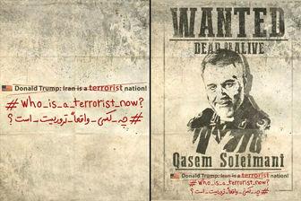 قهرمانان ملی ایران تحت تعقیب آمریکا! /تصاویر