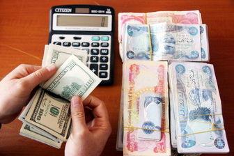 قیمت خرید دلار در بانکها امروز 21 بهمن 97