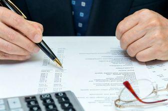 حقوق ۲ ماه از کارکنان پرداخت میشود