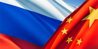 افزایش همکاری راهبردی چین و روسیه