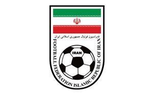 بیانیه فدراسیون فوتبال درباره اتفاقات دیدار پرسپولیس و ماشین سازی
