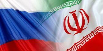واکنش مسکو به اتهامات جدید آمریکا علیه ایران
