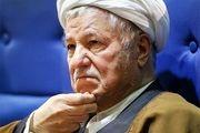 حاشیه های اولین مراسم سالگرد هاشمی رفسنجانی