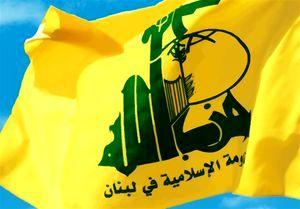 مخالفت روسها با خروج حزبالله از سوریه