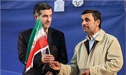 احمدینژاد و مشایی در آخرین جشن میراثفرهنگی