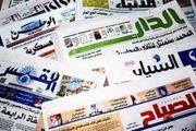 درخواست غیر منتظره روزنامه سعودی از حجاج قطری