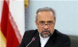 استقبال ایران از متخصصان ایرانی مقیم امریکا