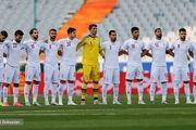 اعلام ترکیب تیم ملی ایران برای بازی با بحرین