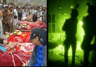 آمریکایی ها 8 غیرنظامی افغان را کشتند