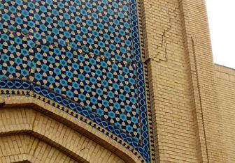 دیوار بازار رضا ترک خورد+ عکس