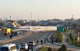 گزارش اولیه سانحه هواپیمای تهران-ماهشهر منتشر شد