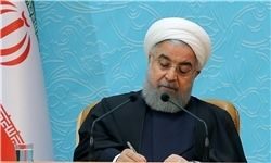 روحانی به پوتین تسلیت گفت