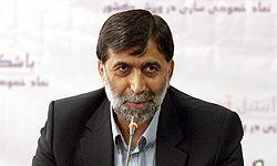 استعفای سردار آجرلو از مدیر عاملی استیل آذین