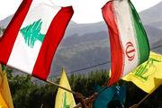 رونمایی از نماهنگ مشترک ایران و لبنان برای همدردی با مردم بیروت