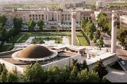 آخرین مهلت برای ثبتنام اعتکاف دانشگاه تهران