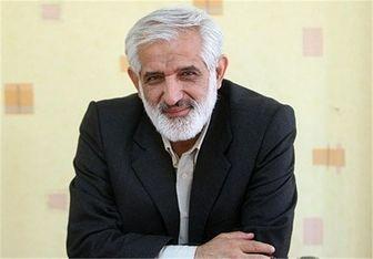 زمان انتخاب شهردار تهران از زبان سروری