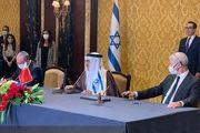 امضا توافق سازش بین بحرین و رژیم صهیونیستی