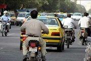 تردد ۵۶ درصد موتورسیکلتهای کشور تنها در ۵ استان
