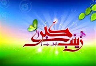 حضرت زینب(س) را بهتر بشناسیم/ وقتی امام حسین(ع) از عقیله بنی هاشم التماس دعا دارد