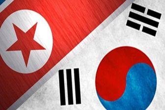 اعلام محل مذاکرات بین دو کره و آمریکا