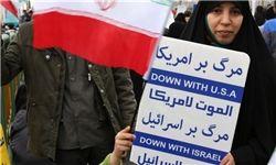 اعتراف یک مقام صهیونیست به مقاومت ایران در برابر اسرائیل و آمریکا