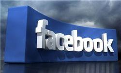 حذف یکی از پستهای نتانیاهو در فیسبوک