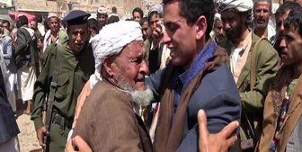 آزادی 10 اسیر دیگر ارتش و کمیتههای مردمی یمن