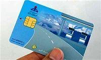 کارتهای اجارهای سوخت باطل میشود