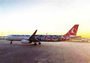 تمدید ممنوعیت پرواز ترکیه به مصر
