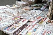 سرمقاله روزنامه های امروز/ از خطر گرانی پول تا چتر اتمی روس ها