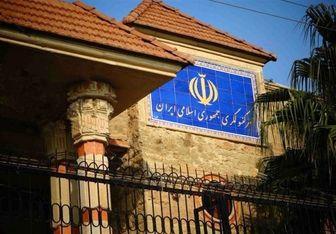 ایران به ورود تروریست ها از کردستان عراق اعتراض کرد