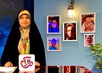 پست جدید خانم مجری جوان تلویزیون /عکس