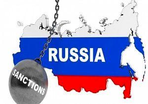 راز چمدان اتمی روسیه برای اولین بار فاش شد/ تصاویر