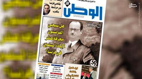 پاسخ نشریه عرب به توهین شارلیابدو +عکس