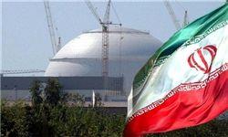 مذاکرات هستهای به نتیجه نرسد مقصر آمریکاست