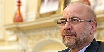 قالیباف: دولت، ۷ اصلاح در بودجه اعمال کرد