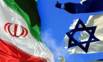 وحشت اسرائیل از تبدیل شدن ایران به قدرتی بزرگ در عرصه تکنولوژی/ فیلم