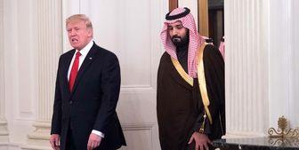 وقتی ترامپ به نحوه آدمکشی سعودیها انتقاد میکند