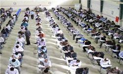 برنامه امتحانات نهایی خردادماه دانشآموزان اصلاح شد